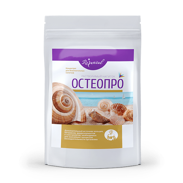 Кальмин предшественник препарата содержащего кальций Остеопро