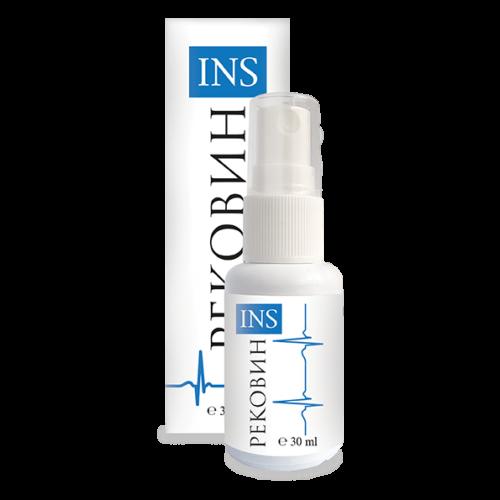 Пептид для мозга Рековин INS (пептидный комплекс) комплексное средство с ноотропным и нейропротекторным действием.