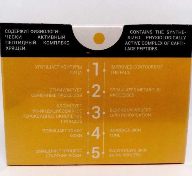 омоложение пептидом хряща фото