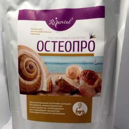 фото Магний + кальций витамины Остеопро