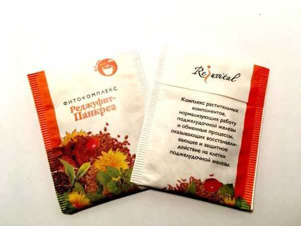 Чайные пакетики Панкреа купить в Вологодской и Белогородской области