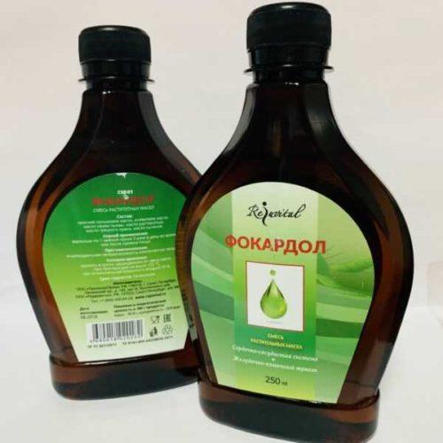 Купить масло Фокардол