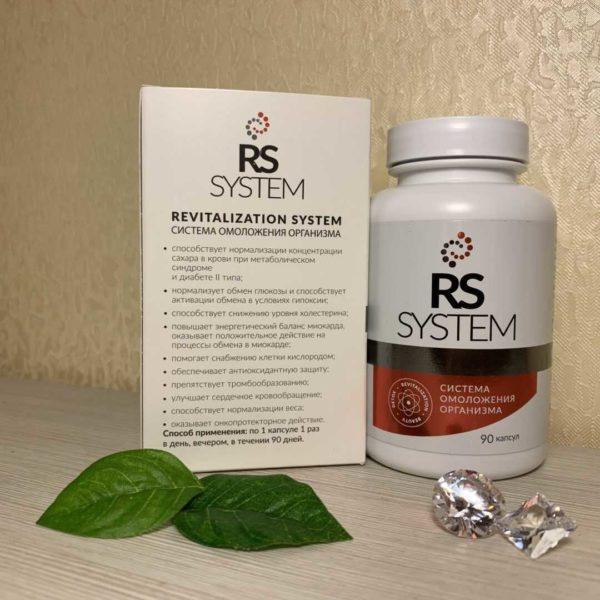 Купить пептид для омоложения RS Sysytem омолаживающий комплекс на сайте магазина ЗДОРОВ74.РФ