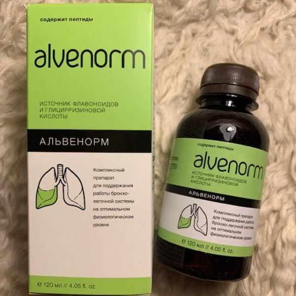 Купить Alvenorm от НПЦРИЗ для здоровья
