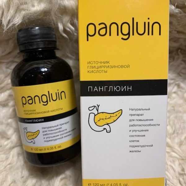 Купить натуральный препарат Панглюин
