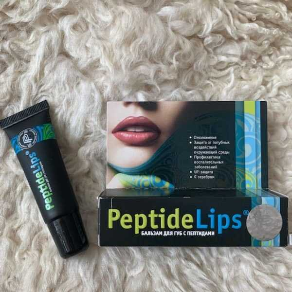 Купить бальзам для губ с пептидами