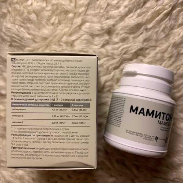 Купить БАД для женского здоровья Мамитон