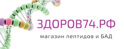 Логотип сайта Реджувитал в Магнитогорске