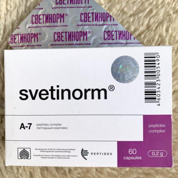 Светинорм пептид цитомакс